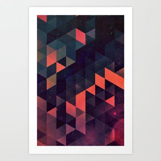 nydya Art Print