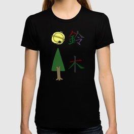 Suzuki - Bell Tree T-shirt
