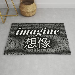 imagine - Ariana - lyrics - imagination - black white Rug