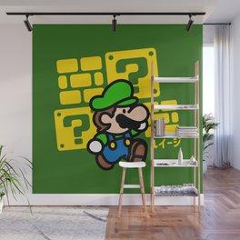 Little pumbler jump green Wall Mural