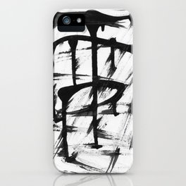 Black brush stripes iPhone Case