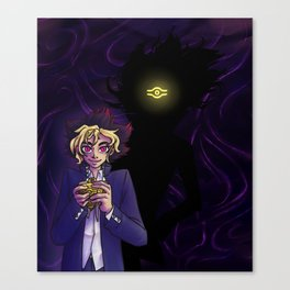 the other Canvas Print