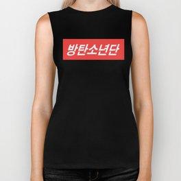 BTS Hangul Bangtan Boys red Biker Tank