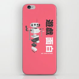 We Come in Pieces  iPhone Skin