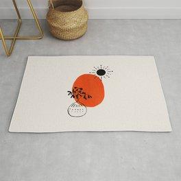 Minimalist Modern Mid Century Plant Vase Sun Line Drawing Orange Collage by Ejaaz Haniff Rug