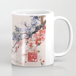 Cherry Blossom Torii Gate Coffee Mug