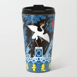 A Beast in human clothing - Chinese civil official uniform pattern -  Rock Pioneer Travel Mug