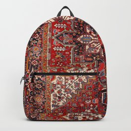 Persia Heriz 19th Century Authentic Colorful Blue Red Cream Vintage Patterns Backpack
