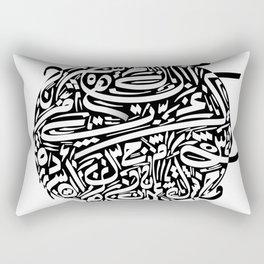 Arabic Calligraphy 3 Rectangular Pillow