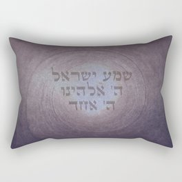 Shema Israel - Hebrew Jewish Prayer Rectangular Pillow