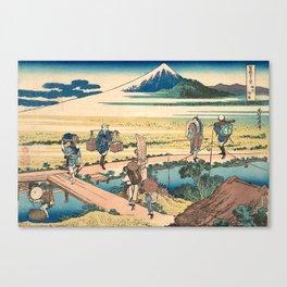 Nakahara Canvas Print
