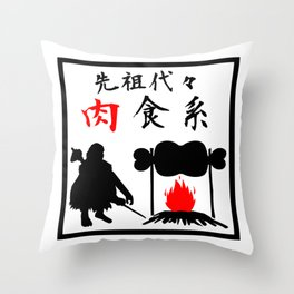 """I Love Meat """"Cooking"""" Throw Pillow"""