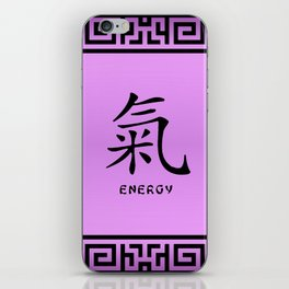 "Symbol ""Energy"" in Mauve Chinese Calligraphy iPhone Skin"