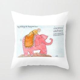 Lokah Samastah Sukhino Bhavantu Throw Pillow