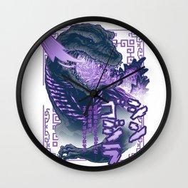 Shin Atomic Fire Born! Wall Clock