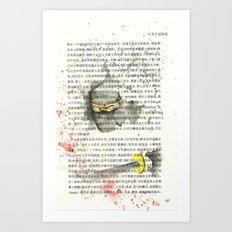 027 - Ninja Art Print