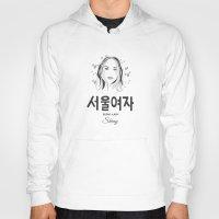 seoul Hoodies featuring Seoul lady by uzualsunday