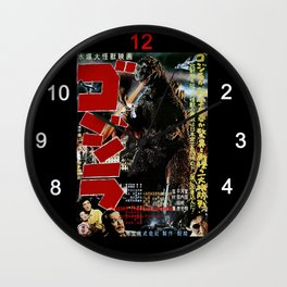 Antique Godzilla's Poster(Vertical design) Wall Clock