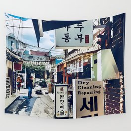 Downtown Alley, Seoul, South Korea Wall Tapestry