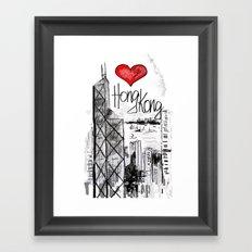I love Hong Kong  Framed Art Print