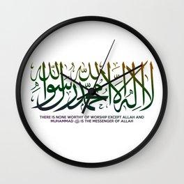Islamic Shahada (The Testimony of Faith) Wall Clock