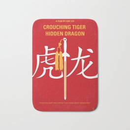 No334 My Crouching Tiger Hidden Dragon minimal movie poster Bath Mat