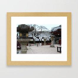 The Shrine's Grounds Framed Art Print