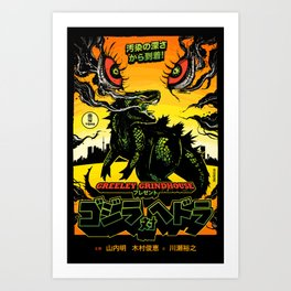 Godzilla vs. Hedorah Art Print