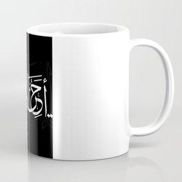 Ummi (My Mother) Coffee Mug