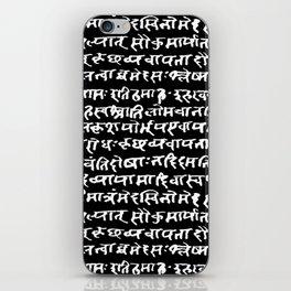 Sanskrit // Black iPhone Skin