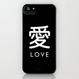 Love - Cool Stylish Japanese Kanji character design iPhone Case