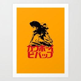 001 Cowboy Bebop Trio Art Print