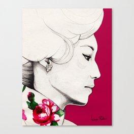 Su Canvas Print