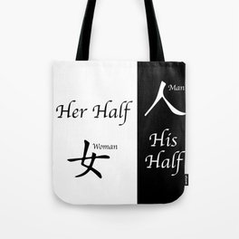Her And His Half Tote Bag