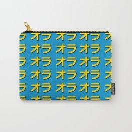オラオラオラ JoJo's Bizarre Adventure  ORA ORA ORA Pattern Carry-All Pouch