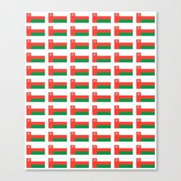 flag of oman ,عمان ,omani,Suwayq,muscat,dishdaska. Canvas Print