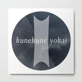 KUNEKUNE YOKAI | CLOUDS Metal Print
