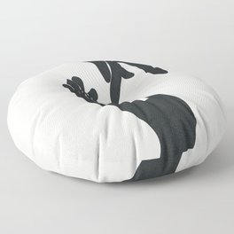 Abstract Hands Floor Pillow