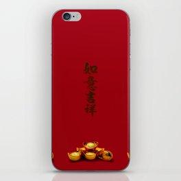Chinese New Year Greeting iPhone Skin