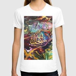 Subhanallah Oil Abstract Painting T-shirt