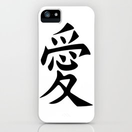 The word LOVE in Japanese Kanji Script - LOVE in an Asian / Oriental style writing. Black on White iPhone Case