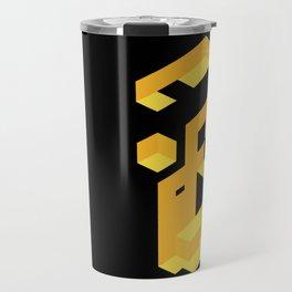 Yellow reverse Travel Mug