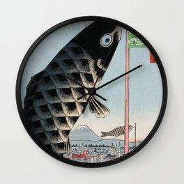 Carp Banners Vintage Ukiyo-e Japanese Art Wall Clock