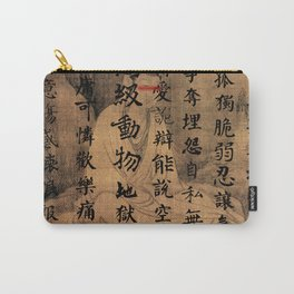 human being Carry-All Pouch