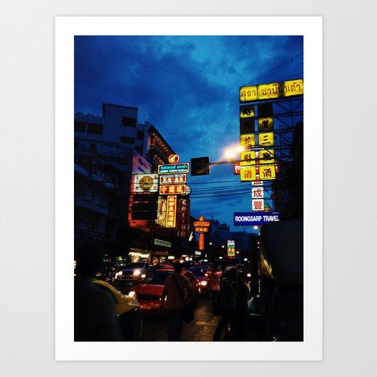 Blue Chinatown Art Print
