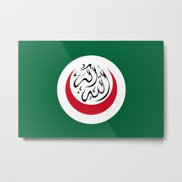 Flag of the Organisation of Islamic Cooperation Metal Print