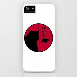 Akita inu, kanji and bear in rising sun iPhone Case