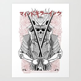 MKI Samurai ( WHITE ) Art Print