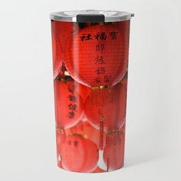 Red Chinese Lantern Travel Mug