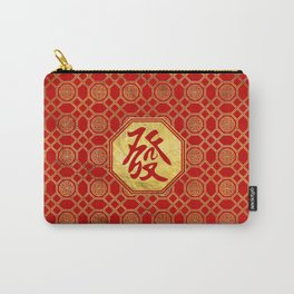 Prosperity Feng Shui Symbol  in bagua shape Carry-All Pouch